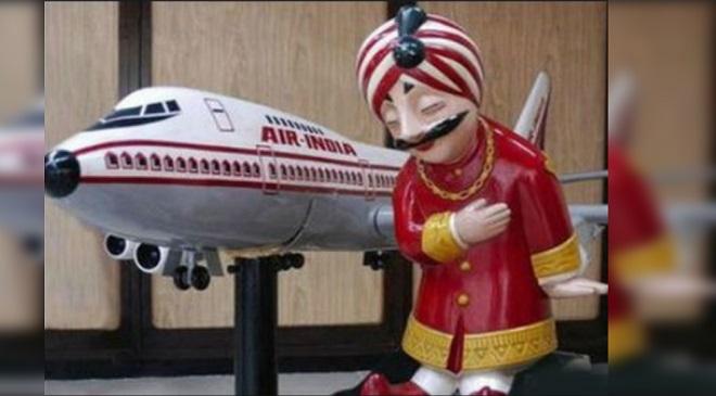 Air India IM