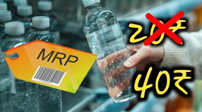 MRP inmarathi