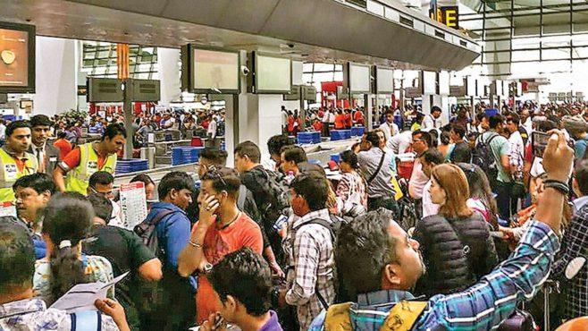 airport crowd inmarathi