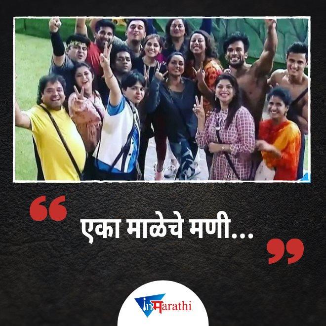 big boss team inmarathi