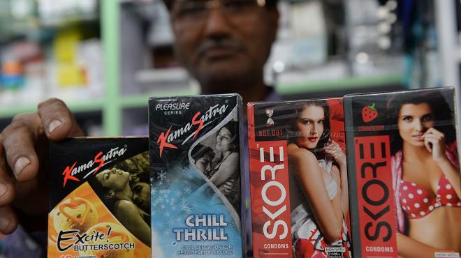 condoms inmarathi 2