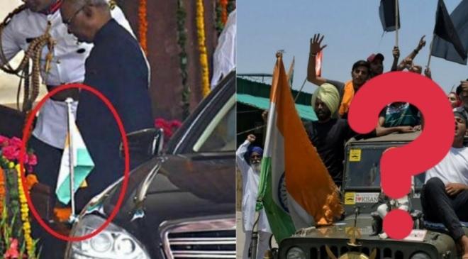 flag on government vehicle inmarathi