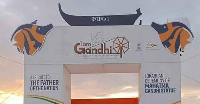 gandhi 13 inmarathi