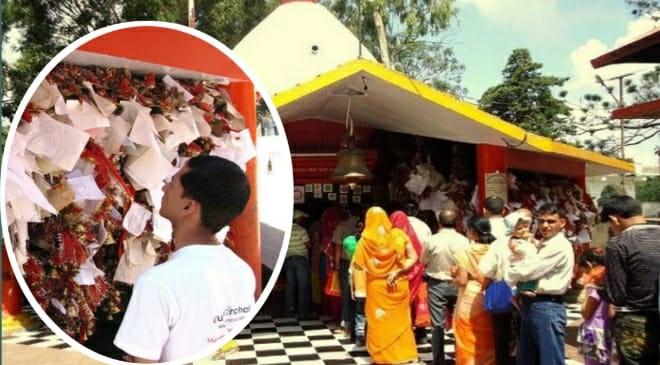 golu temple inmarathi3
