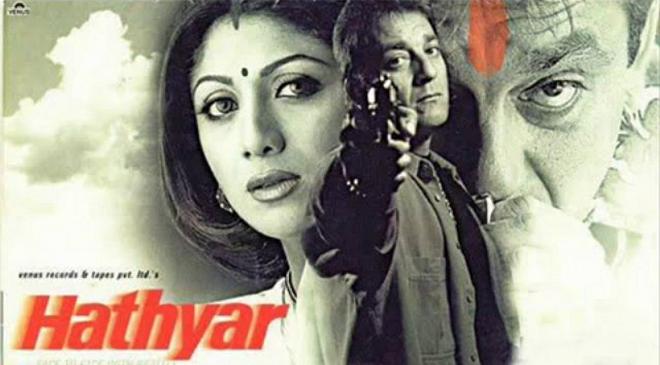 hathyar inmarathi