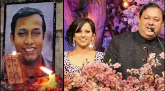 lux murder case inmarathi
