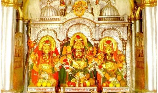 mahalaxmi inmarathi
