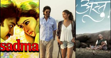 movies inmarathi 3