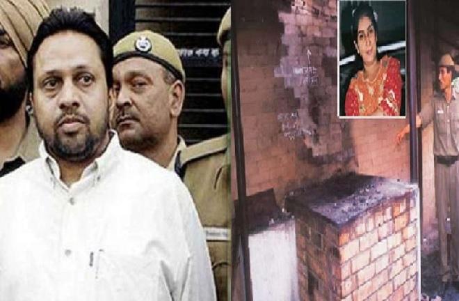 naina sahani case inmarathi
