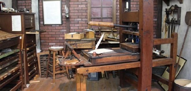 printing press inmarathi