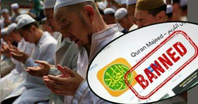 quran app bannede inmarathi1