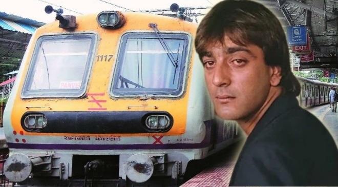 sanju baba local train inmarathi