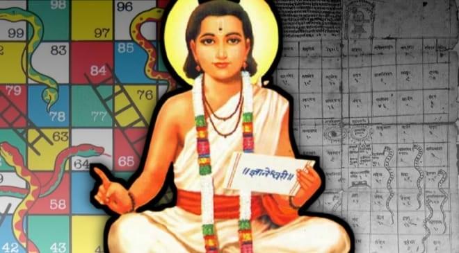 sapshidi inmarathi 2