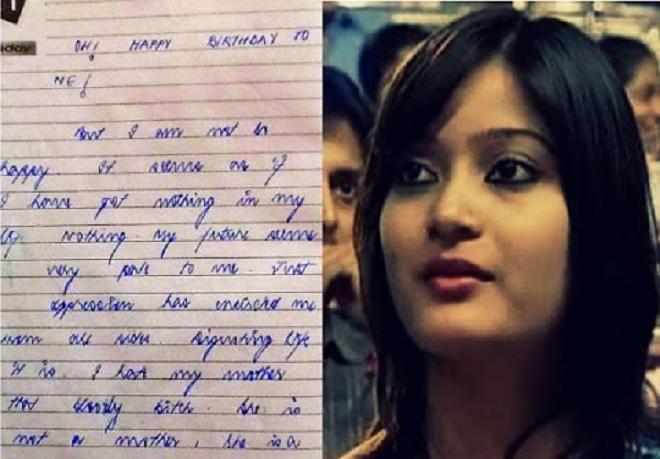 sheena bora diary