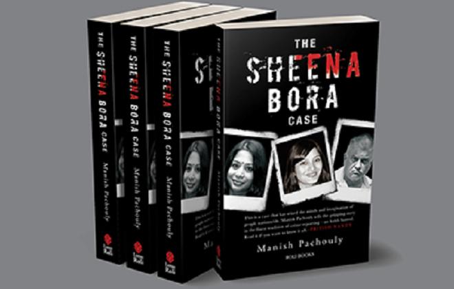 the sheena bora case inmarathi
